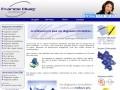 Accessibilité handicapés France Diag Toulouse